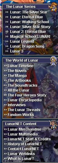 LunarNET - Lunar: The Silver Star